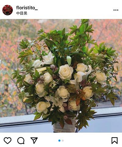Florist ITO(フローリストイトウ)公式インスタグラムから引用したアレンジメントの画像