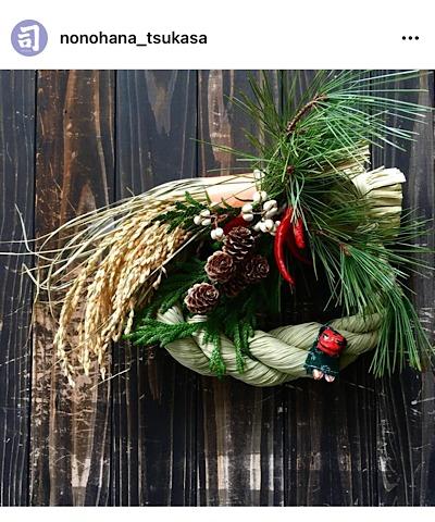 野の花 司(ノノハナ ツカサ)公式インスタグラムから引用した花の画像