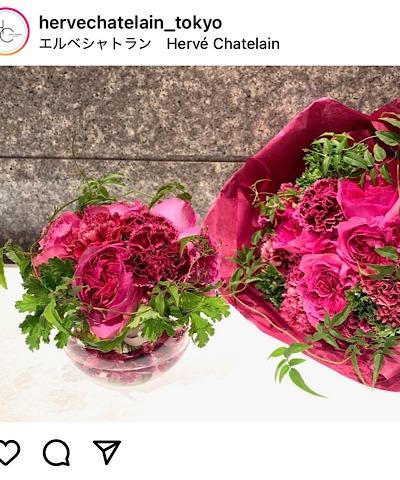 Herve Chatelain Bunkamura Shop(エルベ・シャトラン)公式インスタグラムから引用した花束の画像