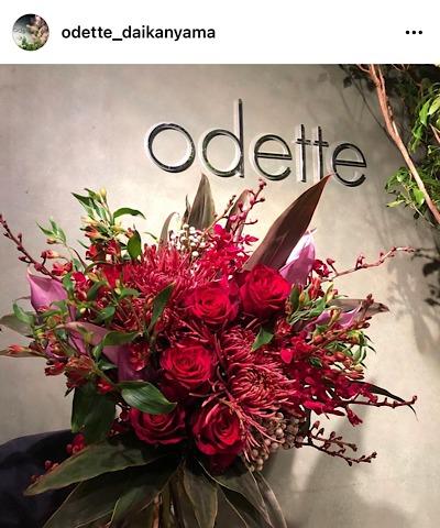Odette(オデット)公式インスタグラムから引用した