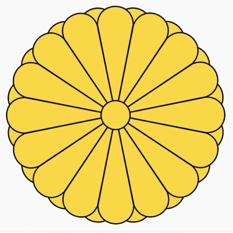 wikipediaから引用した日本の国章の画像